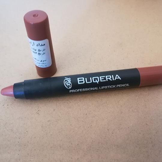 چاپ برند BUQERIA روی لوازم آرایشی - چاپ صنعتی ایساتیس